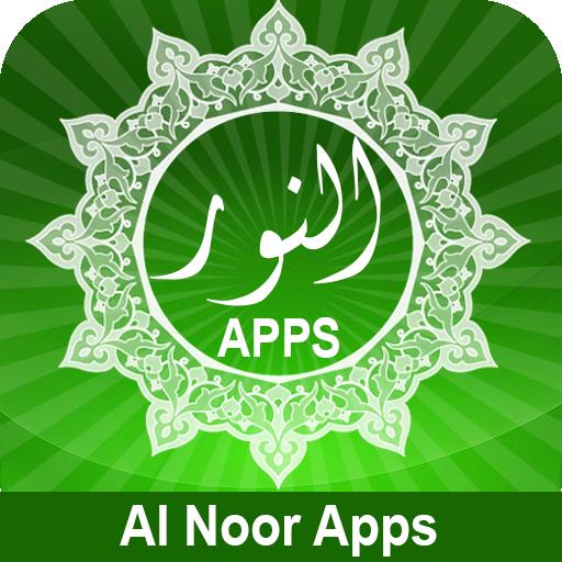 Al Noor Apps - 3D & VR Islamic Apps avatar image