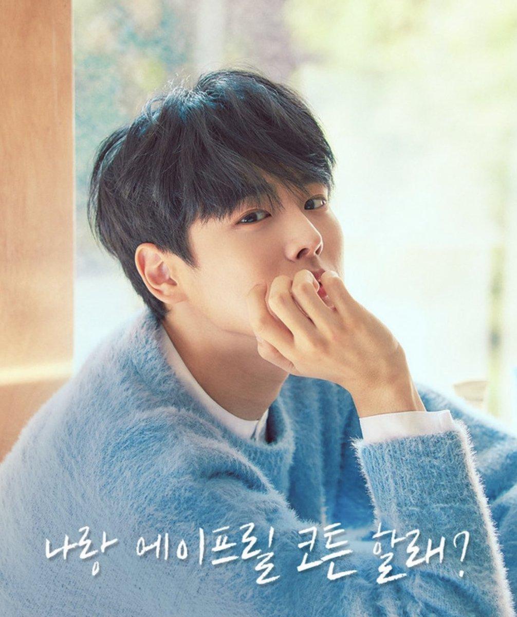 choi byungchan5