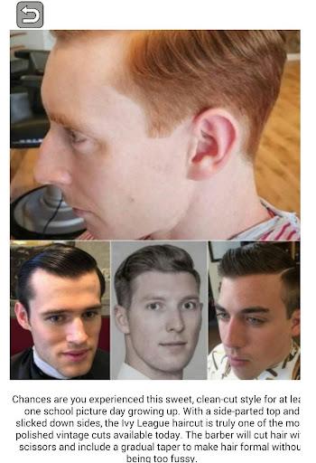 免費下載生活APP|男子短髮型2016年 app開箱文|APP開箱王