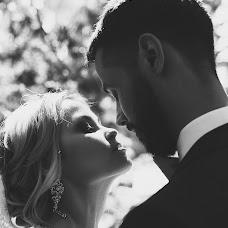Wedding photographer Mariya Evseeva (Foxik-85). Photo of 20.09.2018