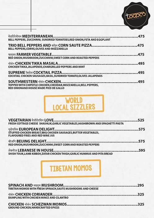 Local menu 6