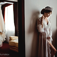 Wedding photographer Pavel Chumakov (ChumakovPavel). Photo of 16.04.2018