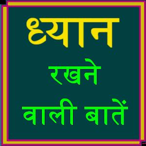 Kojarzenie online kundali w marathi
