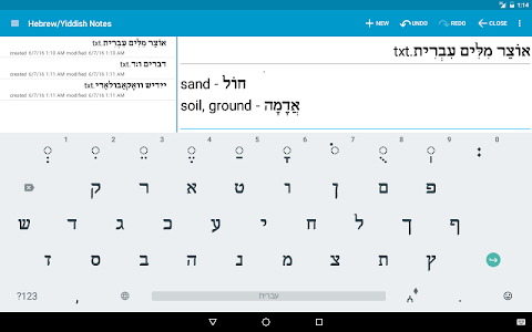 Hebrew/Yiddish Notes+Keyboard screenshot 11