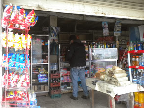 Photo: Many shops in the small towns are this size.