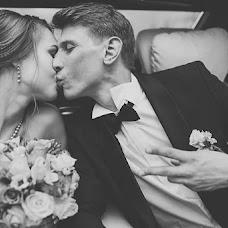 Wedding photographer Aleksey Chernykh (AlekseyChernikh). Photo of 01.04.2018