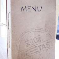 對味The TASTE