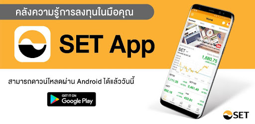 SET Application - Apps on Google Play