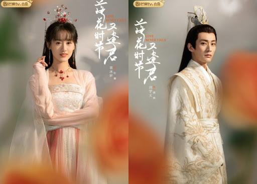 """Love Never Fails"" Finally Sees Yuan Bingyan and Liu Xueyi Pairing"