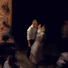 Wedding photographer Anna Gorelik (Gorelik). Photo of 09.07.2015