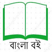 App Humayun ahmed er boi somogro APK for Windows Phone