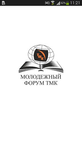 TMK YF-2015