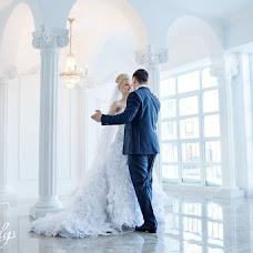 Wedding photographer Elena Gordievskaya (fotolady). Photo of 01.02.2016