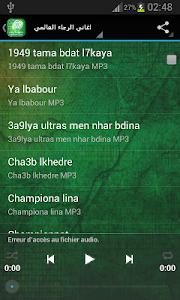 الرجاء البيضاوي - music raja screenshot 1