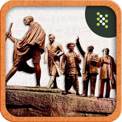 Leaders History Tamil