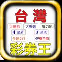 台灣樂透威力彩大福彩彩券 icon