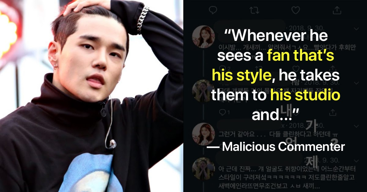 DEAN Snaps Back At Malicious Commenters Claiming He Has Sex With Fans