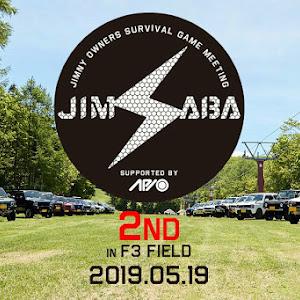 ジムニー JB23W TA-JB23w 4型 FISのカスタム事例画像 森もっちゃんさんの2019年01月23日00:14の投稿