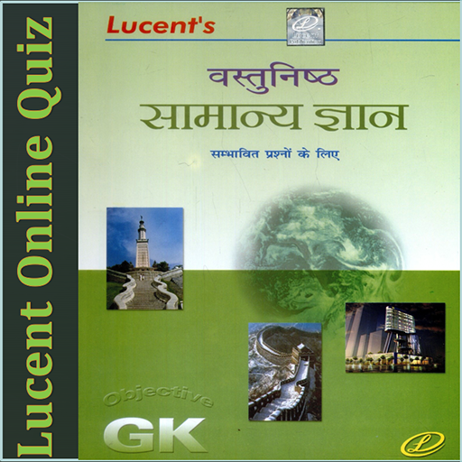 General Science Objective Questions Pdf In Hindi