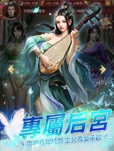 日理萬姬 – 同慶週年盛典 9