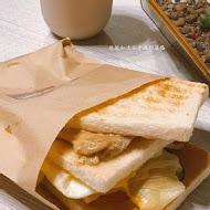 大ㄎㄡ胖碳烤三明治