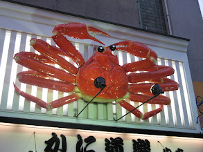 Photo: This giant chain is all over Osaka and also in Yokohama and I'm sure--Tokyo. Bourdain ate here so natch--we'll return later..