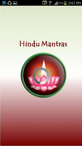 Hindu Mantras