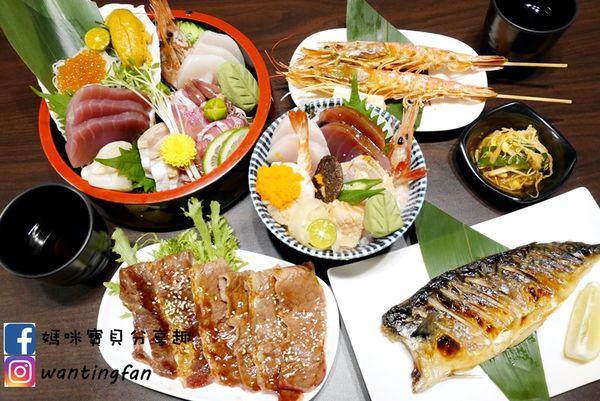 鹿角鮨 日本料理/握壽司/丼飯/定食 汐止美食 汐止日本料理 高CP值 平價日本料理 汐止日式料理