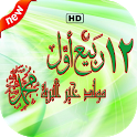 صور و بطاقات تهنئة المولد النبوي الشريف 2020-1442 icon