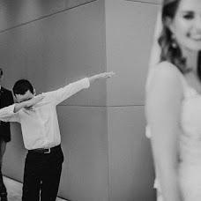 Wedding photographer Anna Kozdurova (Chertopoloh). Photo of 02.08.2017