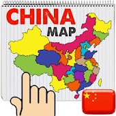 China Map Puzzle Game Free