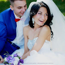 Wedding photographer Viktoriya Zyuganova (Monsoro). Photo of 11.11.2014