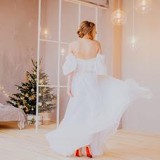 Wedding photographer Danila Pasyuta (PasyutaFOTO). Photo of 17.12.2018
