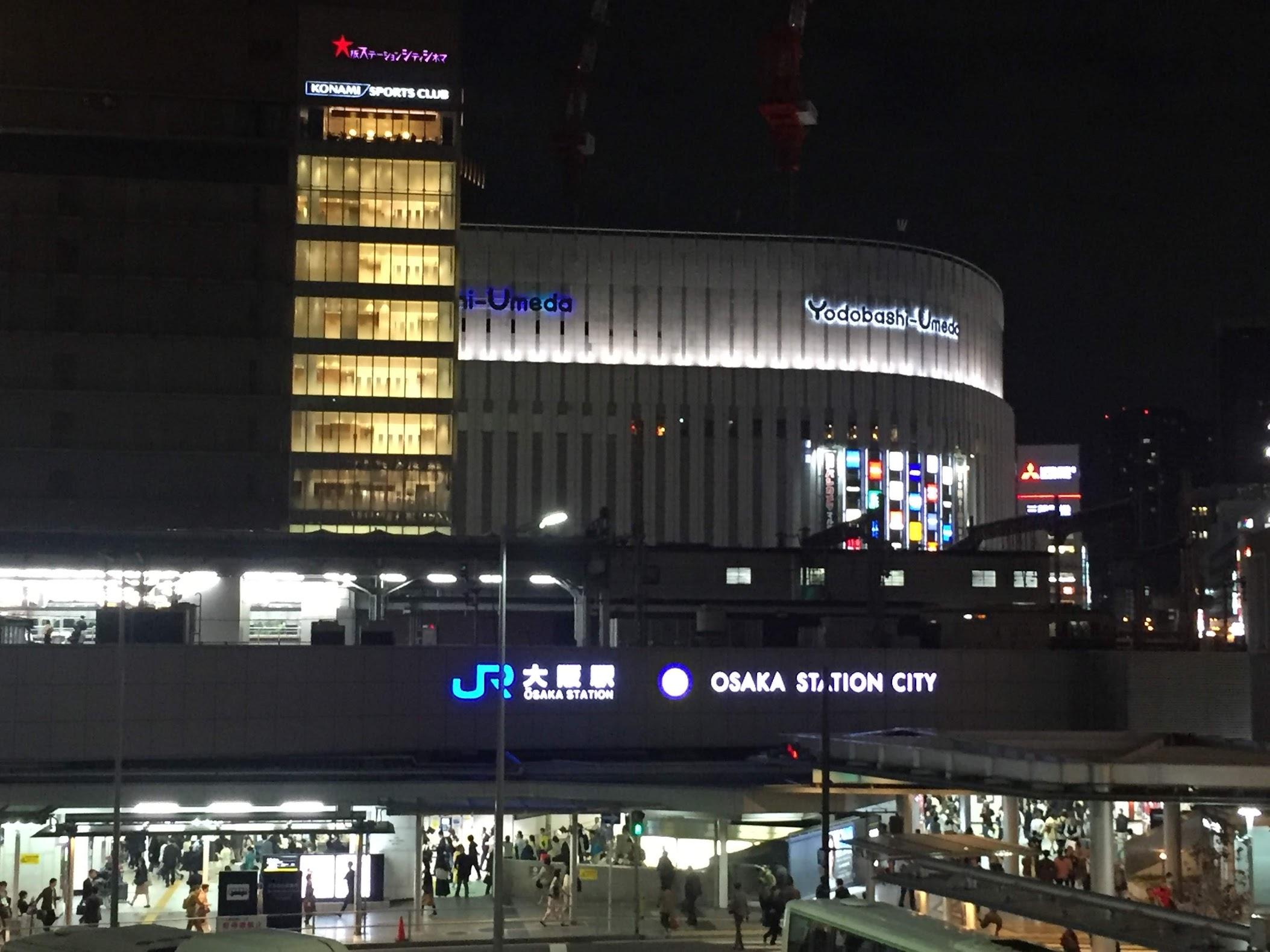 Osaka Station 1