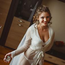 Wedding photographer Vyacheslav Krupin (Kru-S). Photo of 01.10.2018