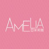 Amelia-流行穿搭女鞋