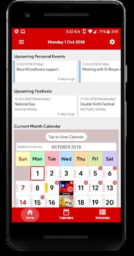 Taiwan Kalender - Holiday & Note (Kalender 2020) Screenshots 6