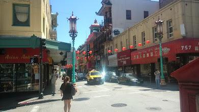 Photo: Китайский район