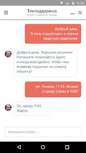 СТБ-Охрана - náhled