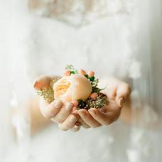Свадебный фотограф Катерина Трофимец (KateTrofimets). Фотография от 28.11.2018