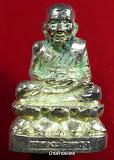 พระบูชาตั้งหน้ารถหลวงพ่อทวดเสาร์5ปี51โลหะผสมฐานบัวกะไหล่เงิน ฐาน1.2นิ้ว