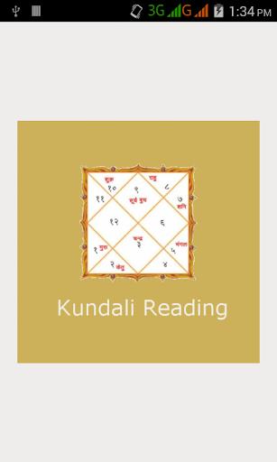 Kundali Reading