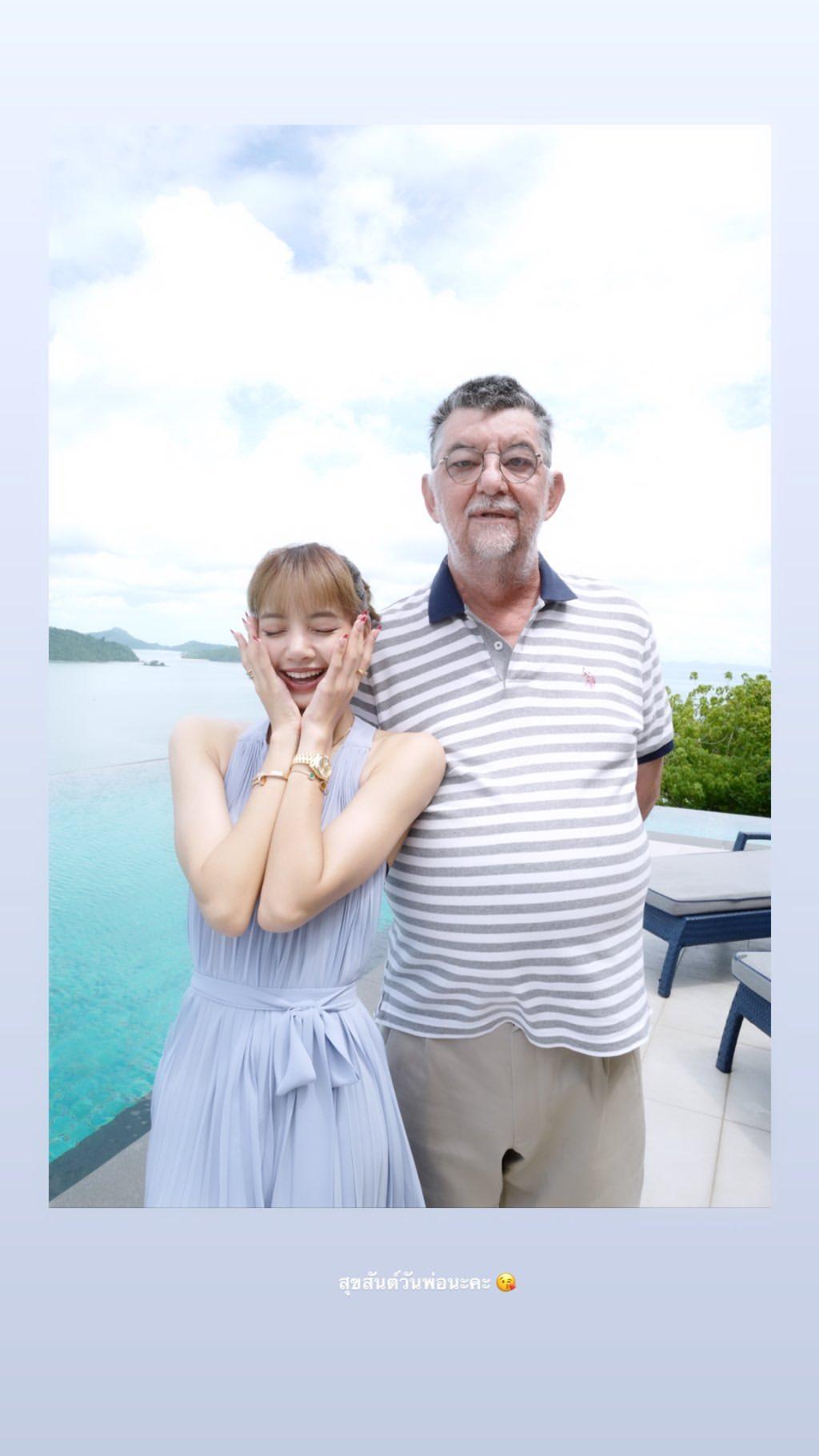 lisa and dad