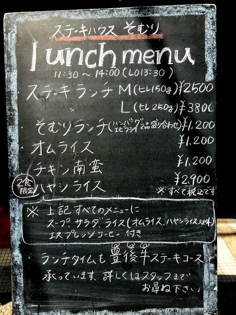 japońskie menu