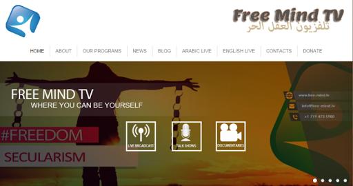 Free Mind TV