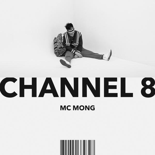 mc mong 2