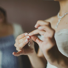 Wedding photographer Aleksey Novopashin (ALno). Photo of 06.08.2013
