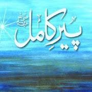 Peer e Kamil - Umera Ahmed Urdu Novel
