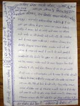 Photo: कुमार किंग श्रवण:बैच-13(RN-608) का अनुभव,पेज-01