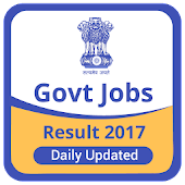 Government Job,  Result, Sarkari Naukari 2017